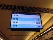 Tseung Kwan O Line platform PIDS 09-04-2015