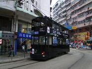 HKT-100222-9857