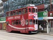Hong Kong Tramways 78(104) Shau Kei Wan to Sheung Wan(Western Market) 02-02-2021