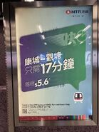 MTR sell Lohas Park to Kwun Tong journey time and fare 04-11-2020