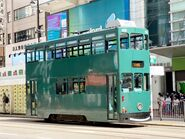 Hong Kong Tramways 140(036) Causeway Bay to Shek Tong Tsui 06-07-2020