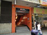 NOP Exit A2