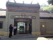 Old Tai Po Market Station 13-04-2015