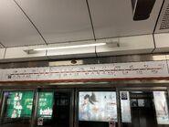 Siu Hong platform route map 13-07-2021