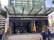 Tsim Sha Tsui Exit A1 04-12-2020