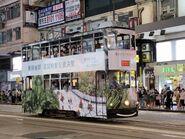 Hong Kong Tramways 110(121) North Point to Shek Tong Tsui 13-08-2021