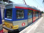LRT Train 1205