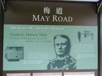 PKT May Road 1
