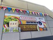 Sung Wong Toi open day banner 13-06-2021