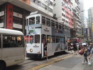 Hong Kong Tramways 7(130) Happy Valley to Kennedy Town 21-07-2015