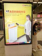 MTR charging point 14-05-2020