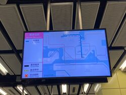 MTR accident case display 13-10-2021.JPG