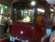 Peak Tram First Car 06-01-2015