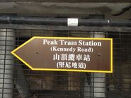 Board to Kennedy Road Station