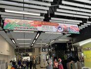 Hin Keng celebrate Tuen Ma Line Phrase 1 banner 14-02-2020