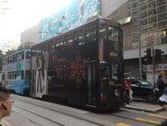 Hong Kong tramways 79 2