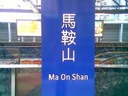 Ma On Shan name board 29-03-2010