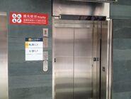 Sai Ying Pun Exit B2 lift 29-03-2015