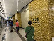 Sung Wong Toi platform 13-06-2021(18)
