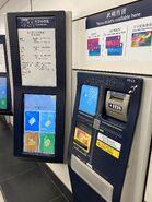 Hin Keng ticket machine 17-02-2020