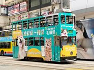 Hong Kong Tramways 84(110) to Kennedy Town 02-07-2020
