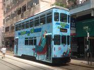 Hong Kong Tramways 88 Kennedy Town to Whitty Street Depot