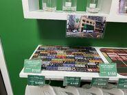 Hong Kong Tramways World Record Pop-Up Store souvenir 21-08-2021(2)