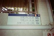 KCR Style for Light Rail in Tuen Mun 3