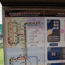 LR new system map ticketing.JPG