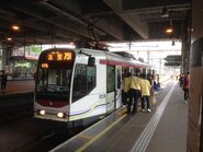 1038(173) MTR Light Rail 751 05-06-2015
