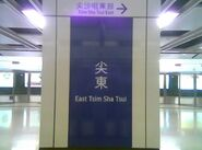 East Tsim Sha Tsui name board 24-08-2009(2)