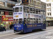 Hong Kong Tramways 142(001) to Whitty Street Depot 31-12-2020