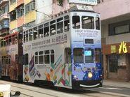 Hong Kong Tramways 48 Sheung Wan(Western Market) to Shau Kei Wan 03-09-2018