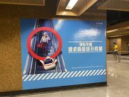 T-Chai hope passengers fell unwell call staff to help poster 08-08-2021