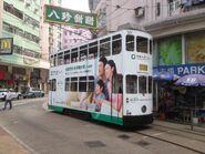Hong Kong Tramways 127 2