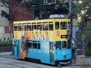 Hong Kong Tramways 13(039) Shau Kei Wan to Happy Valley 22-08-2021