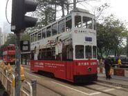 Hong Kong Tramways 97