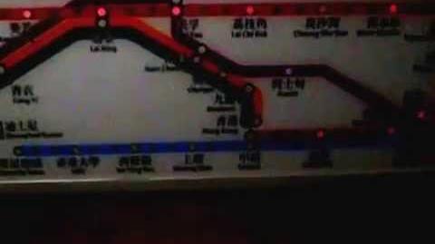 ***穿梭未來 荃灣線C437中環至尖沙咀