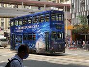 Hong Kong Tramways 77 to Shau Kei Wan 05-05-2021