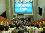 Lo Wu Station before 2004 2