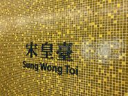 Sung Wong Toi words 13-06-2021(2)