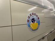 Tuen Ma Line open logo 13-06-2021(2)
