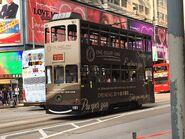 Hong Kong Tramways 161(S24) North Point to Shek Tong Tsui 12-08-2019