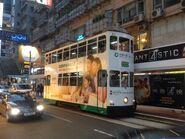 Hong Kong Tramways 37