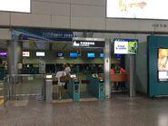 Hong Kong AEL entry gate