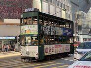 Hong Kong Tramways 120(037) to Causeway Bay 03-09-2021