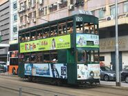 Hong Kong Tramways 120(116) Happy Valley to Kennedy Town 26-10-2019