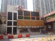 Lei Tung Exit B