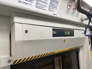 MTR Light Rail Phase V compartment 28-08-2021(11)