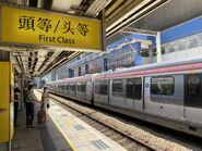 Tai Wai East Rail Line platform 02-09-2021